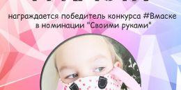 Зинковская Елена